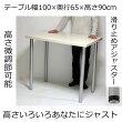 カウンターテーブル幅100×奥行き65×高さ90cmホワイト(シルバー脚)アジャスター付