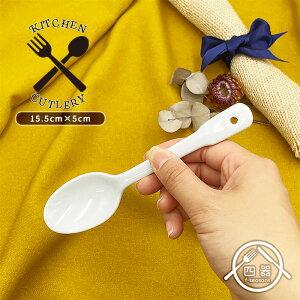 TO チーズドリアスプーン 日本製 美濃焼 陶器 洋食器 白い食器 カフェ風 カフェ食器 デザートスプーン グラタンスプーン かわいい おしゃれ シンプル ポーセリンアート 絵付け用 業務用 スプ