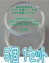 【在庫あります】FUKI(INAHO)非常用カバー サムターン用5個セット(カバー部のみ 台座なし※交換用非常カバー)【FUKI 非常用カバー台座なし 5個1セ...