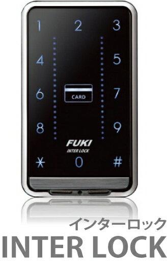 【FUKI INAHO インターロック】FUKI INAHO インターロック 非接触IC錠リモコンなし 【当店だけの2年保証つき】
