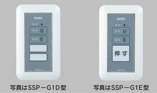 【MIWA SSP】【MIWA 操作表示器】 MIWASSP-G1D SSP-G1E 操作表示機 SSP-Gシリーズ 【MIWA SSP】【MIWA 操作表示器】