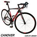 在庫処分 特価 セール アウトレット ロードバイク 自転車 700c デュアルコントロールレバー 16段変速 軽量 アルミ ラ…