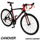在庫処分 特価 セール アウトレット ロードバイク 自転車 700c デュアルコントロールレバー 14段変速 軽量 アルミ ラ…