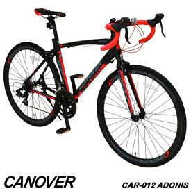 在庫処分 特価 セール アウトレット ロードバイク 自転車 700c デュアルコントロールレバー 14段変速 軽量 アルミ ライト スタンド付 CANOVER カノーバー CAR-012 ADONIS【組立必要品】