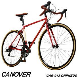 ロードバイク 700c 自転車 デュアルコントロールレバー 14段変速 軽量 クロモリ ライト付 CANOVER カノーバー CAR-013 ORPHEUS【組立必要品】