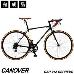 ロードバイク700c自転車完成品デュアルコントロールレバー14段変速軽量クロモリライト付CANOVERカノーバーCAR-013ORPHEUS【完全組立】