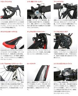 ロードバイク自転車完成品700c21段変速軽量アルミエアロチューブアヘッドステムCANOVERカノーバーCAR-015UARNOS【完全組立】