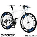 在庫処分 特価 セール アウトレット クロスバイク 700c 軽量 アルミフレーム 自転車 シマノ21段変速 90mmエアロディー…