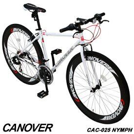 クロスバイク 700c 自転車 シマノ21段変速 CANOVER カノーバー OT CAC-025 NYMPH【組立必要品】