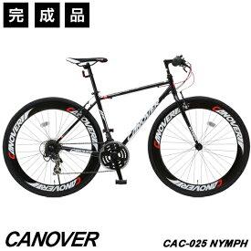 クロスバイク 700c 自転車 完成品 シマノ21段変速 60mmディープリム CANOVER カノーバー CAC-025 NYMPH【完全組立】