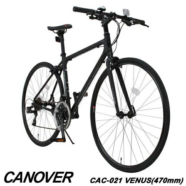クロスバイク 700c 軽量 アルミフレーム 自転車 シマノ21段変速 CANOVER カノーバー CAC-021-470 VENUS (470mm)【組立必要品】