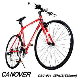 【セール価格】【1年保証付】クロスバイク 700c 軽量 アルミフレーム 自転車 シマノ21段変速 CANOVER カノーバー CAC-021-530 VENUS (530mm)【組立必要品】