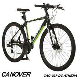 クロスバイク自転車700C21段変速軽量アルミフロントディスクブレーキCANOVERカノーバーCAC-027-DCATHENA【組立必要品】【365日即日出荷対応商品】