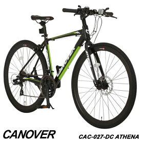 クロスバイク 自転車 700C 21段変速 軽量 アルミ フロントディスクブレーキ CANOVER カノーバー CAC-027-DC ATHENA【組立必要品】