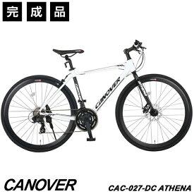 クロスバイク 自転車 完成品 700C 21段変速 軽量 アルミ フロントディスクブレーキ CANOVER カノーバー CAC-027-DC ATHENA【完全組立】