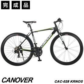 クロスバイク 自転車 完成品 700C 21段変速 軽量 アルミ エアロチューブ CANOVER カノーバー CAC-028 KRNOS【完全組立】