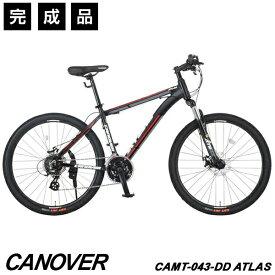 マウンテンバイク 自転車 完成品 26インチ ブロックタイヤ アルミフレーム 24段変速 ディスクブレーキ ロングリーチサスペンション CANOVER カノーバー CAMT-043-DD ATLAS【完全組立】
