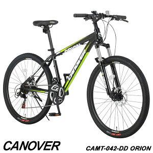 【1年保証付】マウンテンバイク 自転車 26インチ ブロックタイヤ 21段変速 ディスクブレーキ ロングリーチサスペンション シリコンライト付 CANOVER カノーバー CAMT-042-DD ORION【組立必要品】