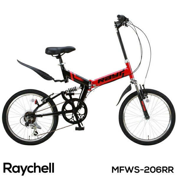 折りたたみ自転車 20インチ コンパクトMTB シマノ6段変速 前後サスペンション フェンダー装備 Raychell レイチェル MFWS-206RR【組立必要品】