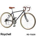 ロードバイク 自転車 700c シマノ 21段変速 スタンド 付 Raychell レイチェル RD-7021R【組立必要品】