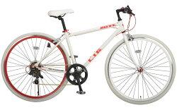 クロスバイク700c軽量アルミフレーム自転車シマノ7段変速LIGリグOTLIGMOVE【組立必要品】