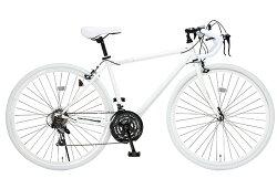 ロードバイク自転車700cシマノ21段変速スタンド付GRANDIROTGrandirSensitive【組立必要品】