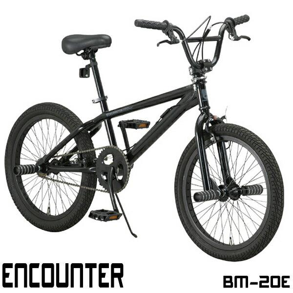 BMX ストリート 20インチ 自転車 ジャイロ機構 ペグ付 おしゃれ ENCOUNTER OT BM-20E【組立必要品】