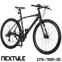 クロスバイク 700c 自転車 シマノ21段変速 軽量 アルミフレーム フロントディスクブレーキ NEXTYLE ネクスタイル CNX-…