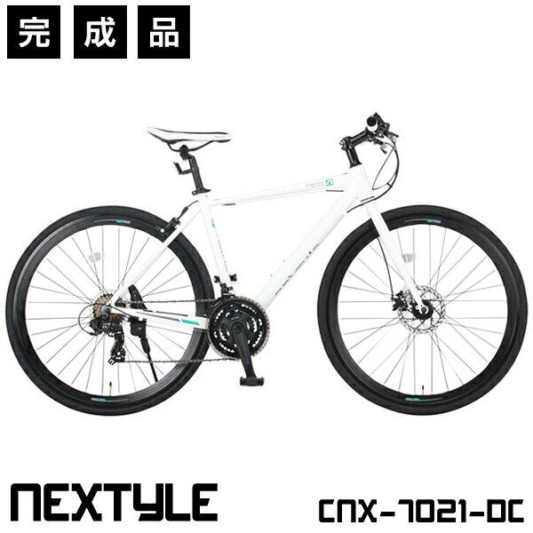 クロスバイク 700c 自転車 完成品 シマノ21段変速 軽量 アルミフレーム フロントディスクブレーキ NEXTYLE ネクスタイル CNX-7021-DC【完全組立】