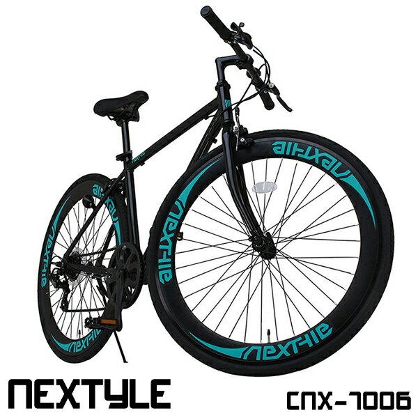 クロスバイク 700c 軽量 アルミフレーム 自転車 シマノ7段変速 60mmディープリム NEXTYLE ネクスタイル CNX-7006【組立必要品】