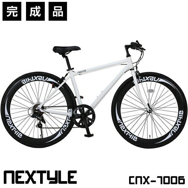 クロスバイク 700c 自転車 完成品 軽量 アルミフレーム シマノ7段変速 60mmディープリム NEXTYLE ネクスタイル CNX-7006【完全組立】