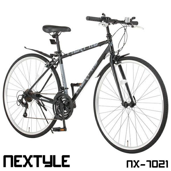 クロスバイク 700c 自転車 シマノ21段変速ギア LEDライト ワイヤー錠 フェンダーセット NEXTYLE ネクスタイル NX-7021-CR【組立必要品】