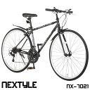 在庫処分 特価 セール クロスバイク 700c 自転車 シマノ21段変速ギア LEDライト ワイヤー錠 フェンダーセット NEXTYLE…