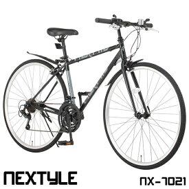 【11/25は当店発行ポイント5倍】クロスバイク 700c 自転車 シマノ21段変速ギア LEDライト ワイヤー錠 フェンダーセット NEXTYLE ネクスタイル NX-7021-CR【組立必要品】