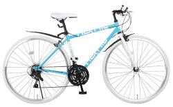 クロスバイク700c自転車シマノ21段変速ギアLEDライトワイヤー錠フェンダーセットNEXTYLEネクスタイルNX-7021【組立必要品】