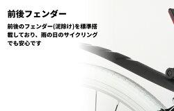 クロスバイク700c自転車シマノ21段変速ギアLEDライトワイヤー錠フェンダーセットNEXTYLEネクスタイルNX-7021-CR【組立必要品】