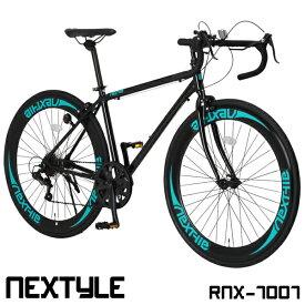ロードバイク 自転車 700c 軽量 アルミフレーム シマノ7段変速 デュアルピポットブレーキ ロードレーサー スタンド付 NEXTYLE ネクスタイル エアロリム RNX-7007【組立必要品】