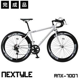 ロードバイク 自転車 完成品 700c 軽量 アルミフレーム シマノ7段変速 デュアルピポットブレーキ ロードレーサー スタンド付 NEXTYLE ネクスタイル RNX-7007【完全組立】