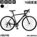 【1年保証付】ロードバイク 自転車 700C(700×23C) シマノClaris 16段変速 アルミフレーム ネクスタイル NEXTYLE NX-R…