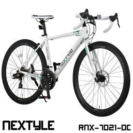 ロードバイク 700c 自転車 シマノ21段変速 軽量 アルミフレーム フロントディスクブレーキ NEXTYLE ネクスタイル RNX-7021-DC【組立必要品】