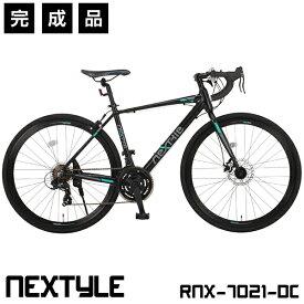 ロードバイク 700c 自転車 完成品 シマノ21段変速 軽量 アルミフレーム フロントディスクブレーキ NEXTYLE ネクスタイル RNX-7021-DC【完全組立】