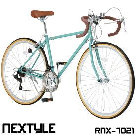 【消費税増税前セール】ロードバイク 自転車 700c シマノ21段変速 スタンド付 クラシック レトロ NEXTYLE ネクスタイル RNX-7021 人気 街乗り【組立必要品】