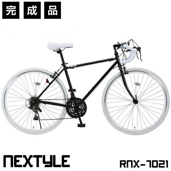 ロードバイク 自転車 完成品 700c シマノ21段変速 スタンド付 クラシック レトロ NEXTYLE ネクスタイル RNX-7021【完全組立】