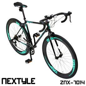 ロードバイク 自転車 ロードレーサー 700c シマノ デュアルコントロールレバー 14段変速 軽量 クロモリフレーム ディープリム NEXTYLE ネクスタイル ZNX-7014【組立必要品】