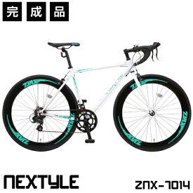 ロードバイク 自転車 完成品 ロードレーサー 700c シマノ デュアルコントロールレバー 14段変速 軽量 クロモリフレーム ディープリム NEXTYLE ネクスタイル ZNX-7014【完全組立】
