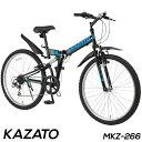 マウンテンバイク 折りたたみ自転車 26インチ シマノ6段変速 Wサスペンション KAZATO カザト MKZ-266【組立必要品】
