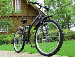 マウンテンバイク折りたたみ自転車26インチシマノ6段変速WサスペンションKAZATOカザトMKZ-266【組立必要品】
