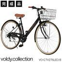 在庫処分特価 セール シティサイクル 27インチ 自転車 完成品 【全8色】 おしゃれ ママチャリ シマノ6段変速 低床フレ…