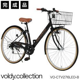 【セール 特価】シティサイクル 27インチ 自転車 完成品 【全8色】 おしゃれ ママチャリ シマノ6段変速 低床フレーム ダイナモライト 後輪リング錠 voldy.collection VO-CTV276LED-B【完全組立】