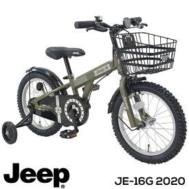 子供用自転車 JEEP ジープ 子ども自転車 16インチ 幼児用自転車 キッズバイク JE-16G 2020